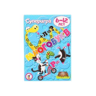 Карточные игра Многобукв