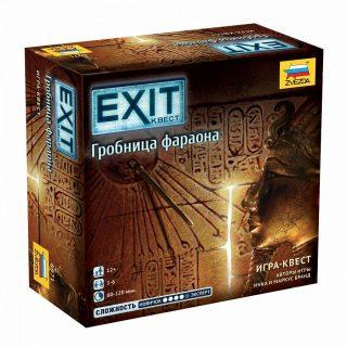НИ Exit.Гробница фараона