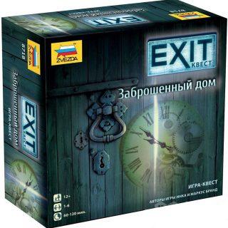 НИ Exit.Заброшенный дом