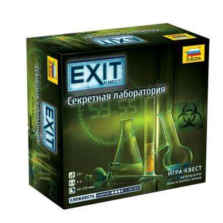 НИ Exit.Секретная лаборатория