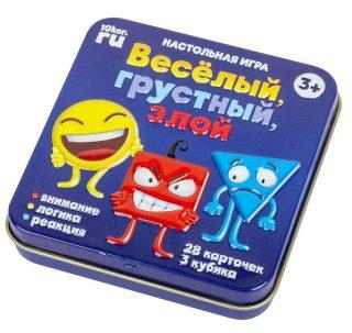 """НИ Веселый, грустный, злой"""" (жестяная коробка)"""