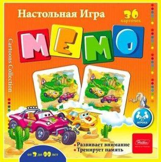 НИ МЕМО 36 карточек Авторалли