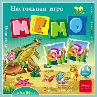 НИ МЕМО 36 карточек Подводный мир