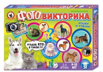 НИ Фотовикторина Кошки и собаки