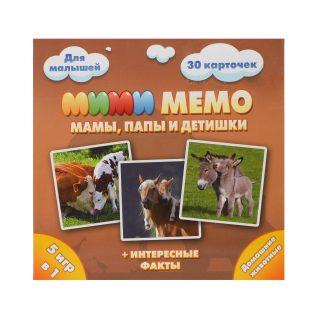 НПИ Ми-Ми-Мемо Домашние животные