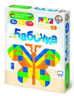 Мозаика магнитная Бабочка 176 эл без игрового поля