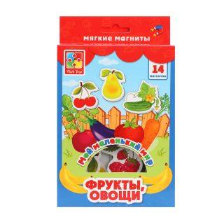 Мой маленький мир Овощи, фрукты