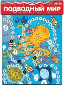 Настольная игра Подводный Мир