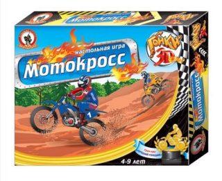 НПИ Гонки Мотокросс 3D