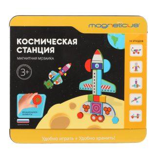 Мозаика магнитная Космическая станция - А