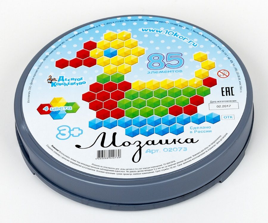Мозаика шестигранная 85 эл