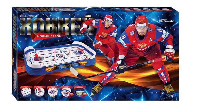 НИ Хоккей
