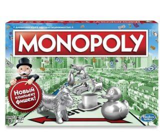 НИ Монополия Классическая (обновленная)