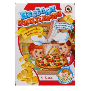 НИ Экономическая для малышей Веселая пиццерия