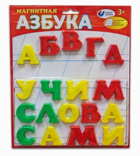 Магнитная азбука Т1