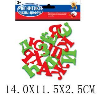 Набор Два жирафа,буквы магнит 33 шт. (из пластика)