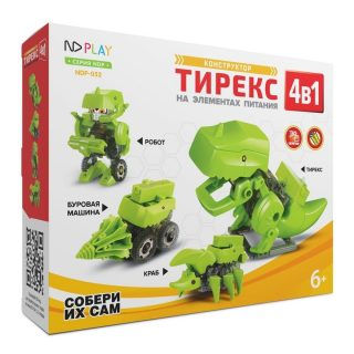 Конструктор Тирекс 4 в 1 на элементах питания