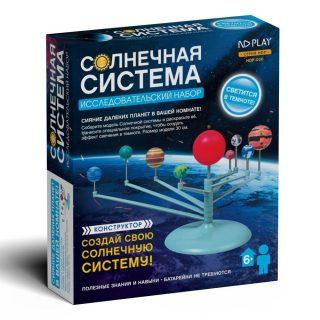 Набор Собери сам Солнечная система