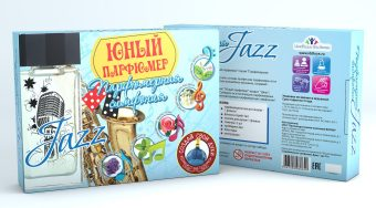 Набор Юный Парфюмер Парфюмерная симфония Джаз