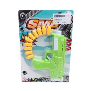 Пистолет, в комплекте пули 10шт.