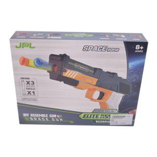 Игр.набор Стрелок, в комплекте пистолет, м/пули 3шт., сухие гел.пули 500шт.(пакет 1шт.), мишень