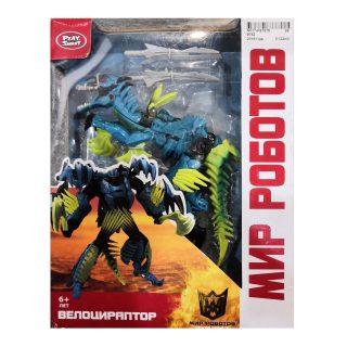 Трансформер Динозавр-робот, коробка
