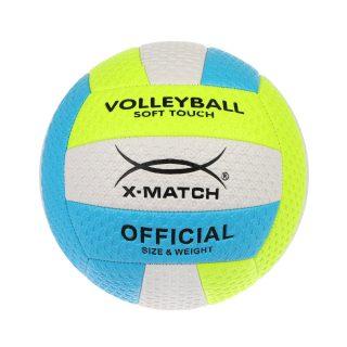 Мяч волейбольный X-Match, PVC рельефный