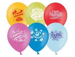 Набор шаров С Днем рождения с рис 30см 10шт в асс-те