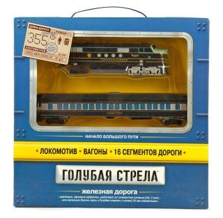 Ж/д Голубая стрела,355 см, тепловоз,1 вагон,свет,звук. Элементы питания не входят в комплект