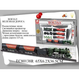 Железная дорога эл. Грузовой поезд, длина дороги 325см, в комплекте: локомотив, вагон 5шт., элементы пути 31 шт., предметы 18 шт., эл.пит.AA*2шт.не.вх.в комплект, коробка