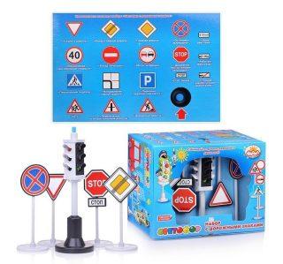 Набор Светофор с дорожными знаками, 14 знаков
