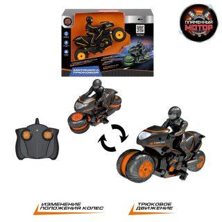 Мотоцикл р/у Трюковой, аккум, разворот колес, движение боком