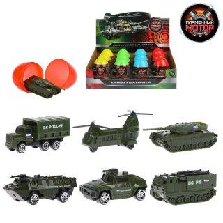Машина мет. Военная техника, яйцо-сюрприз, дисплей