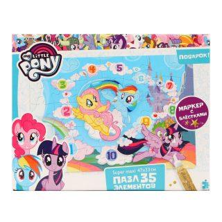 Пазл 35эл maxi My Little Pony Облачный замок + маркер с блестками