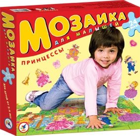 Мозаика Собирай на полу Принцессы