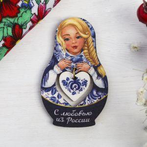 Магнит-матрёшка с подвесом «С любовью из России. Русская краса»