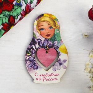 Магнит-матрёшка с подвесом «С любовью из России. Сирень»