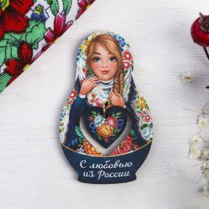 Магнит-матрёшка с подвесом «С любовью из России»
