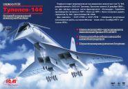 Ту-144, Советский сверхзвуковой пассажирский самолет