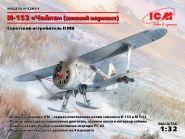 "И-153 ""Чайка"" (зимний вариант), Советский истребитель ІІ МВ"