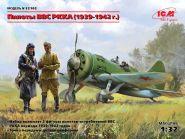 Фигуры, Пилоты ВВС РККА (1939-1942)
