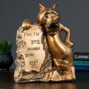 "Копилка ""Волк у камня"" 25х15х33см бронза  3739386"