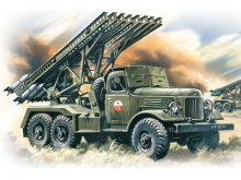 """БM-13  """"Катюша"""", грузовик"""