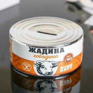 "Копилка керамика консерва ""Жадина говядина"" 5х11х11 см   3662252"