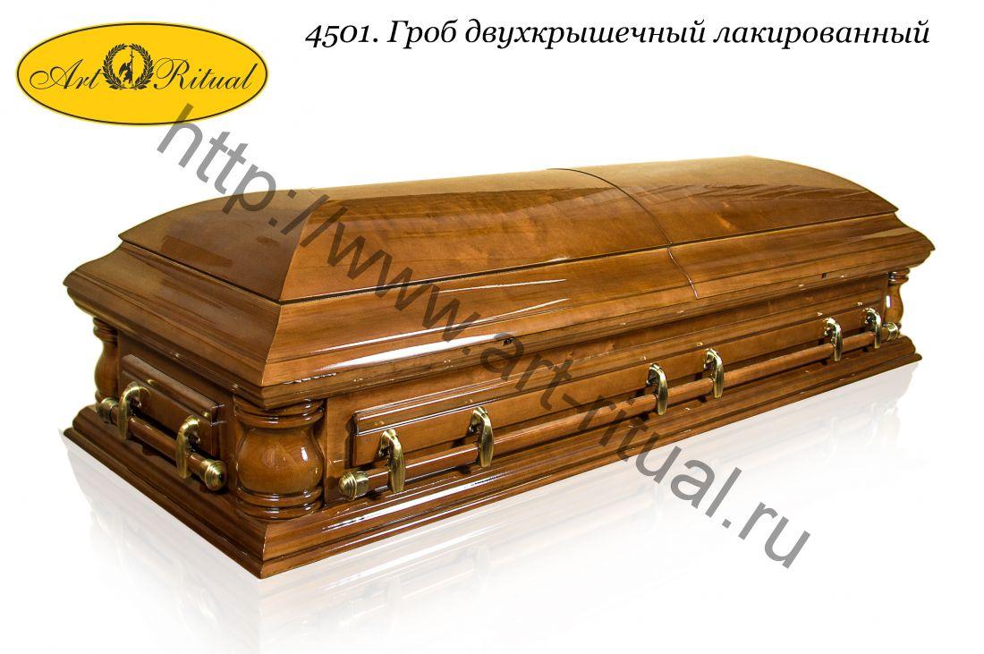 4501. Гроб двухкрышечный лакированный