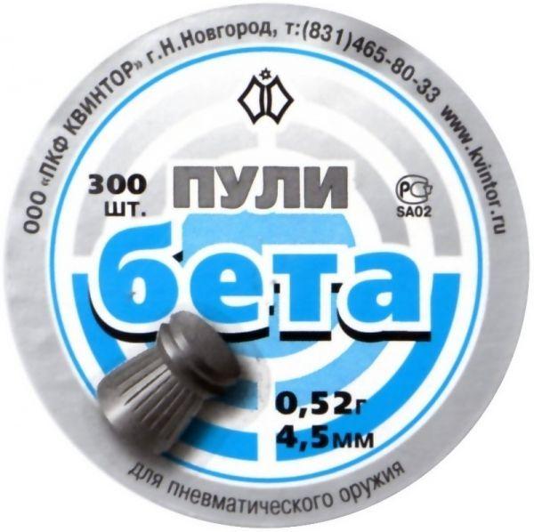 """Пуля пневматическая 4,5мм """"Бета"""" (300шт.)"""