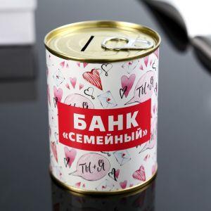 """Копилка-банка металл """"Банк семейный"""" 7,3х9,5 см   4479943"""