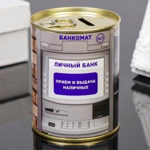 """Копилка-банка металл """"Банкомат"""" 7,5х9,5 см 4186607"""