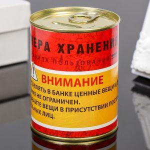 "Копилка-банка металл ""Камера хранения"" 7,5х9,5 см 4186601"