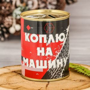 """Копилка-банка металл """"Коплю на машину"""" 7,5х9,5 см 2671414"""
